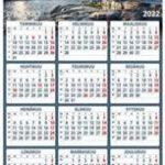 Ajasto Maxi seinäkalenteri 2022